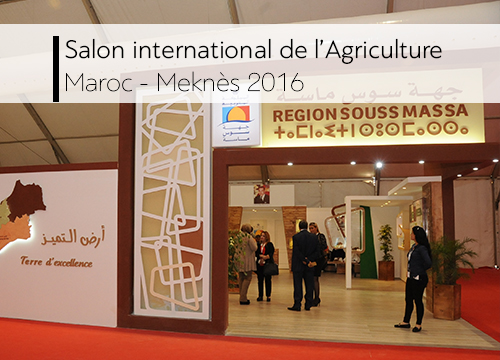 Salon international d'Agriculture _ Meknès 2016